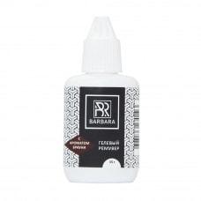 Гелевий ремувер з ароматом брауні, 15 ml