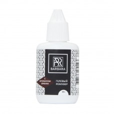 Гелевый ремувер с ароматом брауни, 15 ml