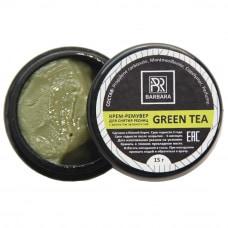 Крем-ремувер Green Tea, 15 g