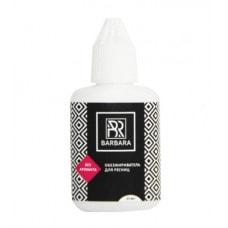 Знежирювач без аромату, 15 ml