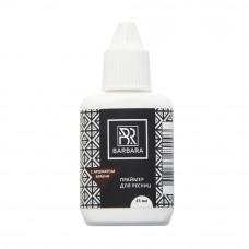 Праймер з ароматом брауні, 15 ml