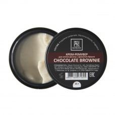 Крем-ремувер Chocolate Brownie, 15 g