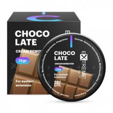 "Ремувер кремовий ""Chocolate"" 15 g"