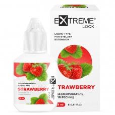 """Знежирювач для вій """"Strawberry"""