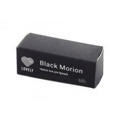 Хна для брів Black Morion, 1 капсула