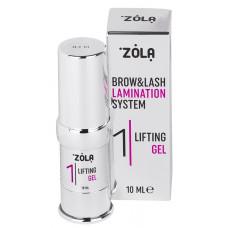 Засіб для ламінування №1 Lifting gel, 10 ml