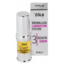 Состав для ламинирования №3 Keratin Serum, 10 ml